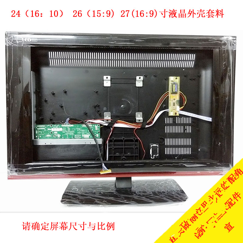 LCD мониторы Артикул 528333350805