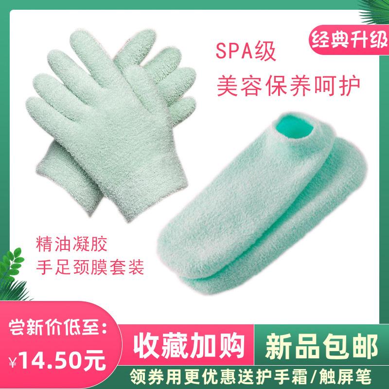 Крема для рук Артикул 613016277065