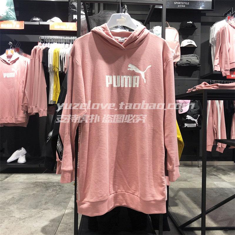 Спортивные платья Артикул 597545385201