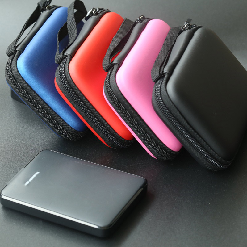 2.5寸移动硬盘包防震保护套2.5寸收纳包防摔包适用于西部WD 东芝