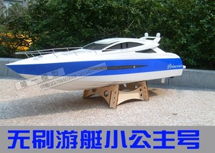 The only model of small Princess yacht boat brushless power electric remote control boat brushless motor with 3660