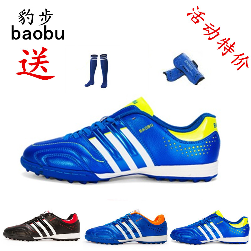 Macys F50 soccer shoes mens broken nails TF childrens primary school students Ag nails boys and girls breathable artificial turf training shoes