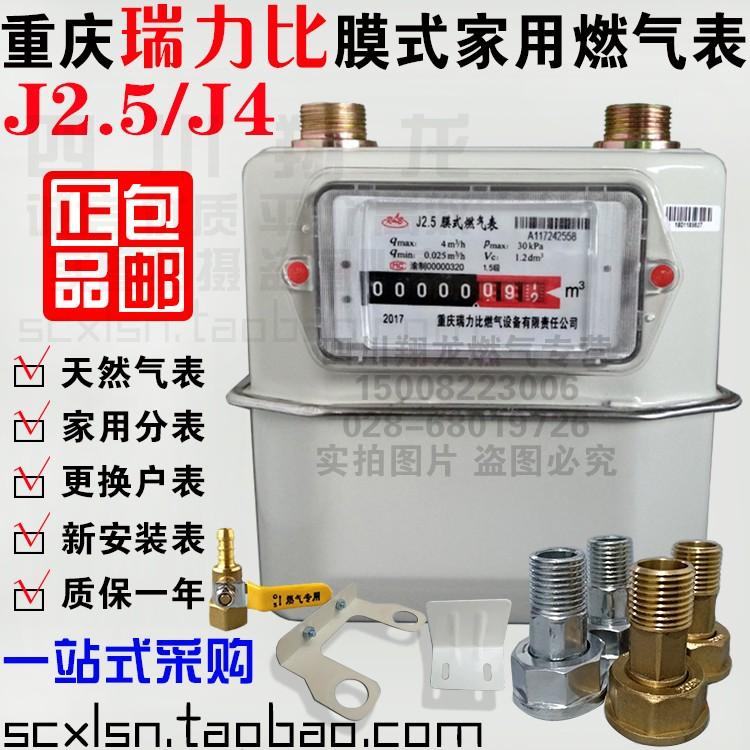 Бесплатная доставка G4 G2.5 домой природный газ стол газ стол мембрана стиль газ стол течь стол медь железо соединитель