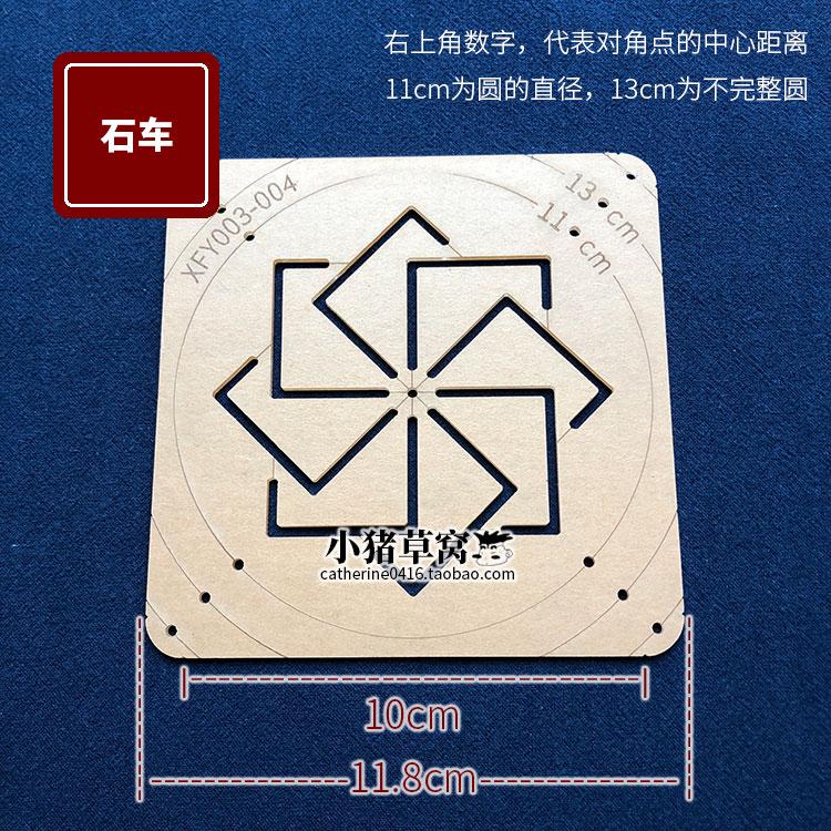Электронные устройства с письменным вводом символов Артикул 557914569069