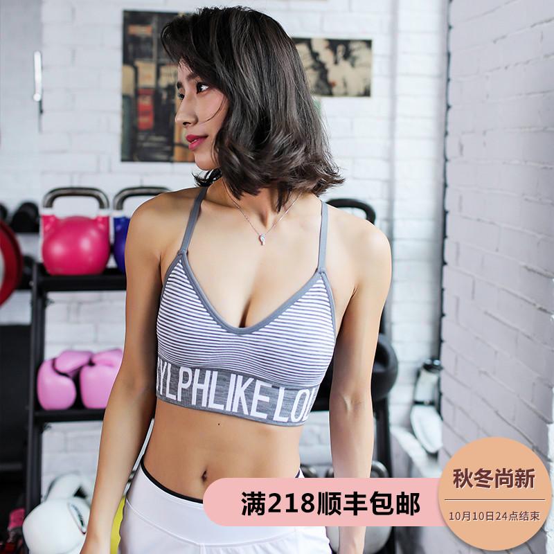暴走的萝莉美背运动文胸女秋防震健身跑步条纹背心内衣聚拢定型