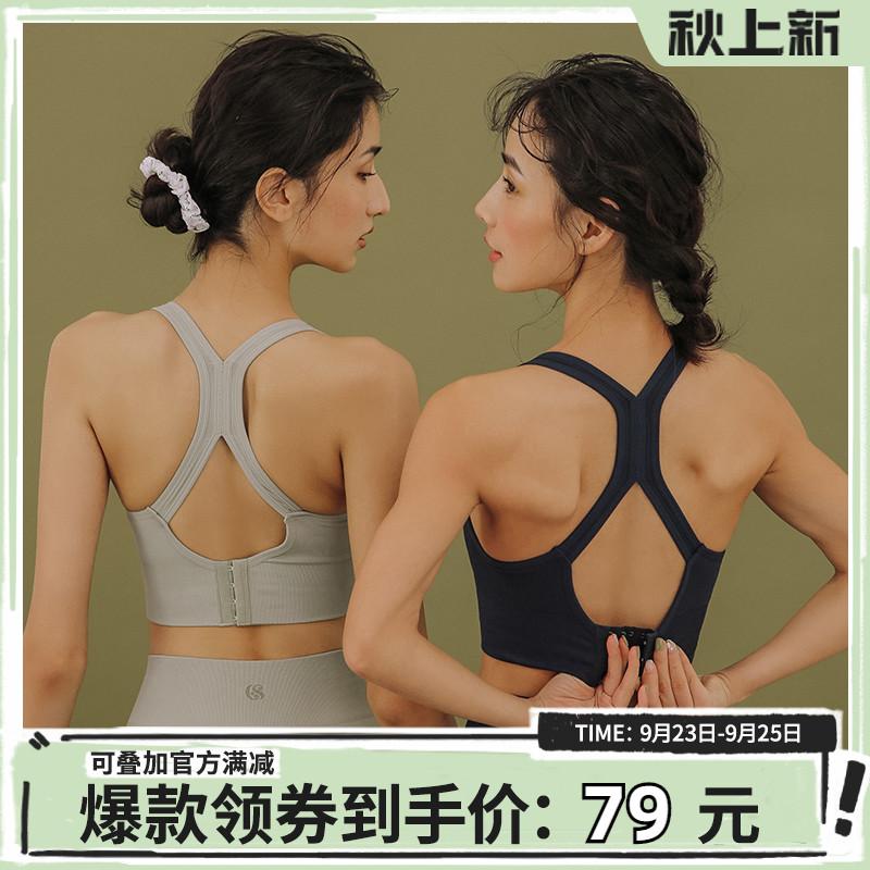 暴走的萝莉美背瑜伽服背心运动文胸