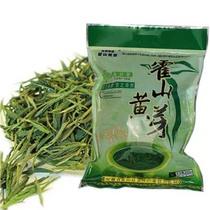 黄茶高山茶叶新茶2018纯手工铁盒装250g霍山黄芽谷雨茶
