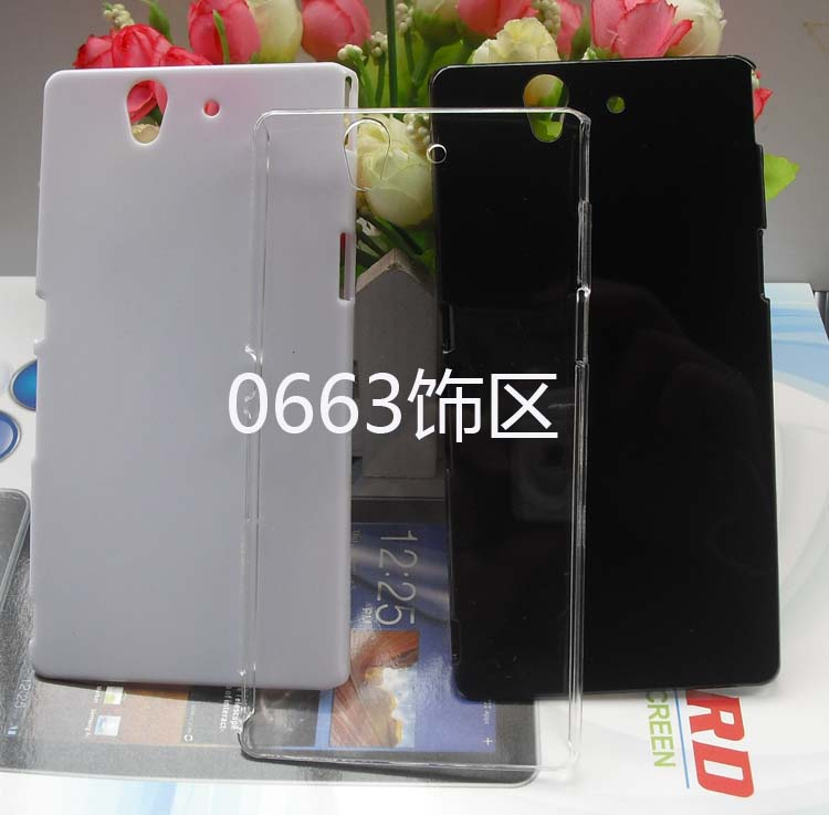 Sony L36h / Xperia Z / C6603 // m35h / S36h transparent bottom shell mobile phone shell diamond shell material