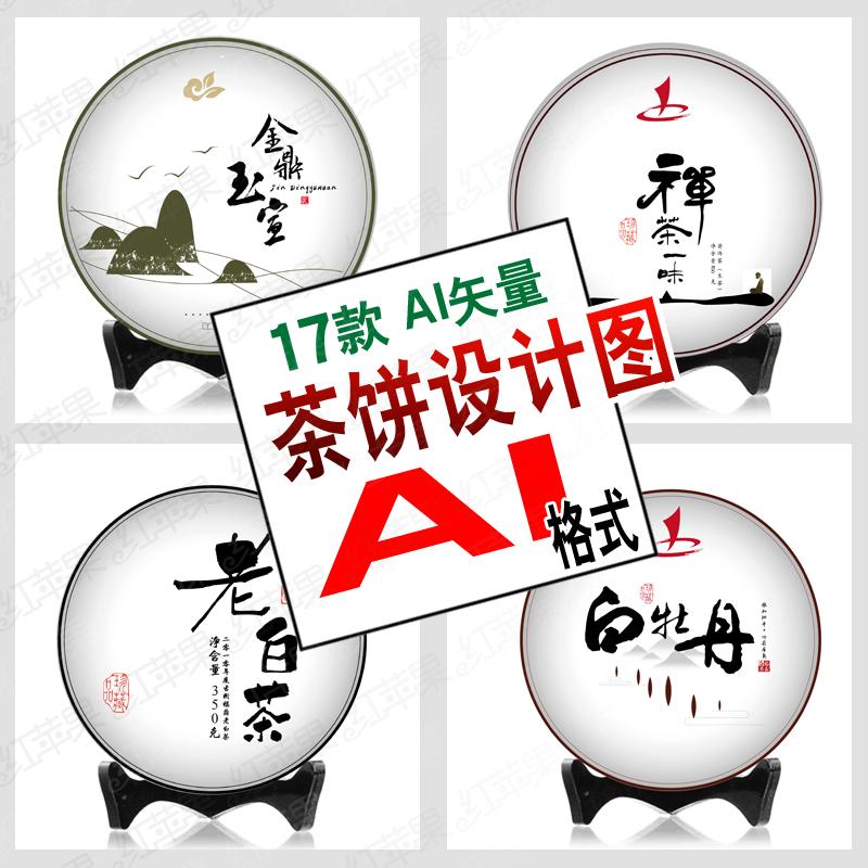 Дизайн проекты на заказ Артикул 600605449228