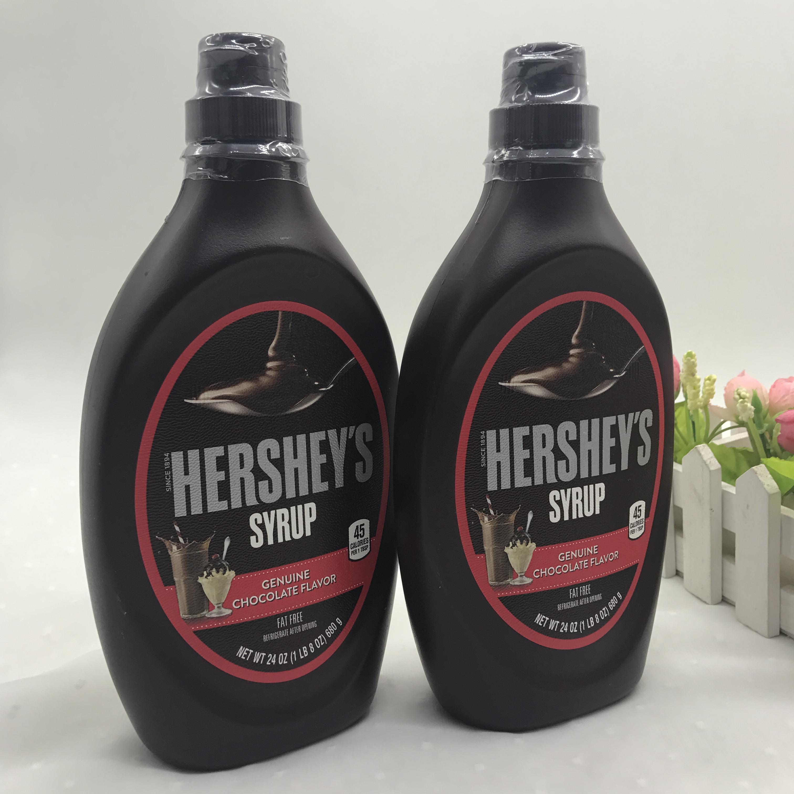 Hersheys/好时 咖啡糖浆 原装进口 甜品酱 美国好时巧克力酱680g