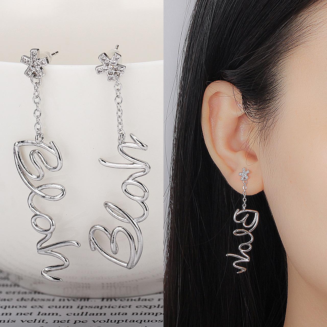 Korean long Earrings Fashion 925 silver needle womens love creative letter curve Earrings temperament Tassel Earrings women