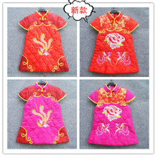 The new 2015 children outfit baby girl slim skirt vest vest girls space space costumes autumn outfit in the New Year
