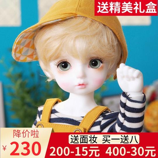 套装 包邮 BJD娃娃 SD娃娃 1/6萌娃 Pio 送眼珠 关节玩偶 礼物