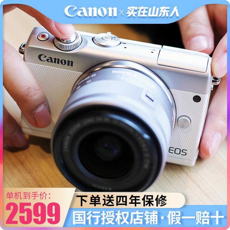 Фотокамеры Артикул 605629461341