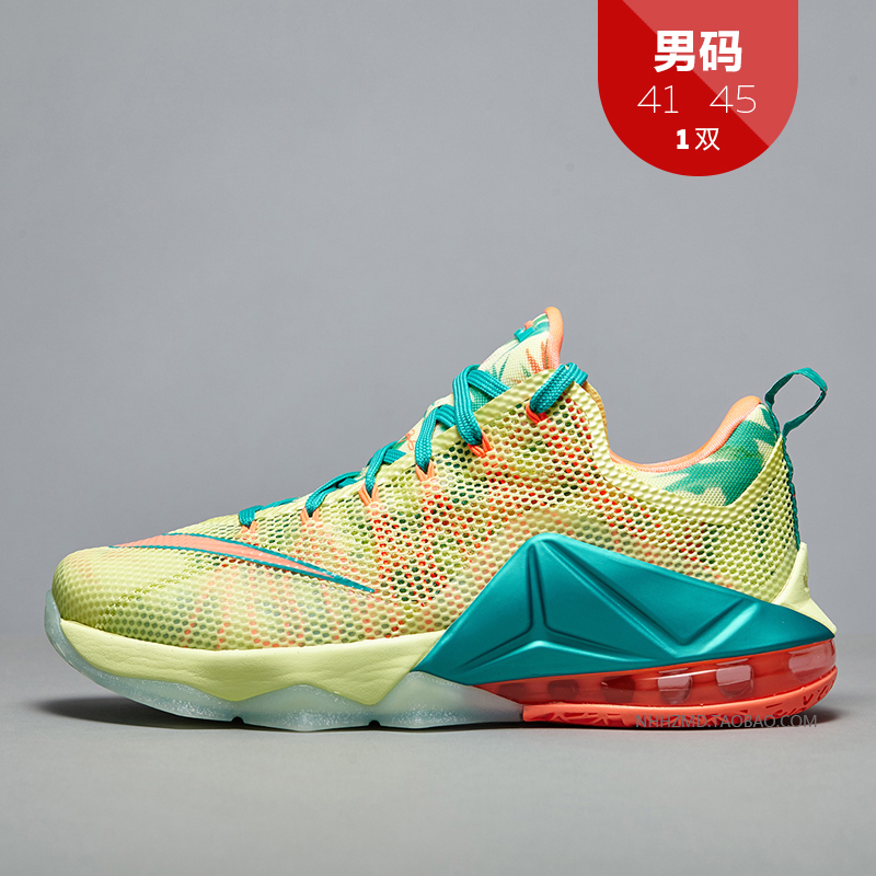 牛哄哄 Nike Lebron 12 low Lemon Tea 詹姆斯12柠檬茶805893-383