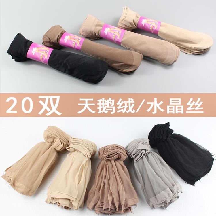 女夏季超薄款防勾丝短丝袜黑肤色肉色透明水晶玻璃丝天鹅绒对对袜