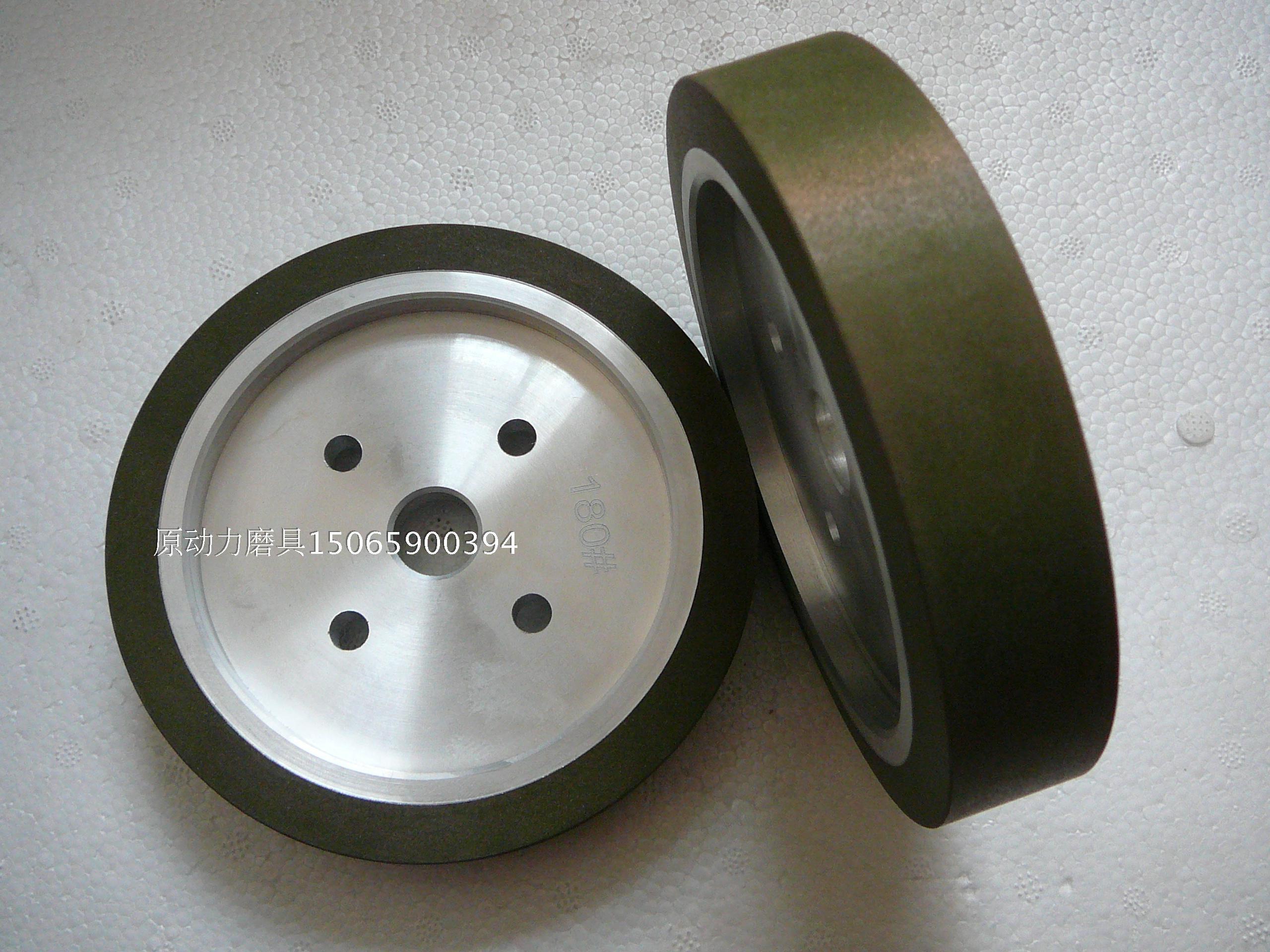 凯业四边磨树脂轮 玻璃四边磨磨轮 玻璃磨边机磨轮160*22*35包邮