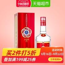 五粮液股份公司A级精品52度500ml浓香型国产白酒送礼长辈高档