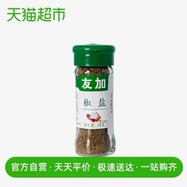 友加食品椒盐48g瓶装火锅蘸料配料户外烧烤撒料烤鸡翅调料调料粉图片