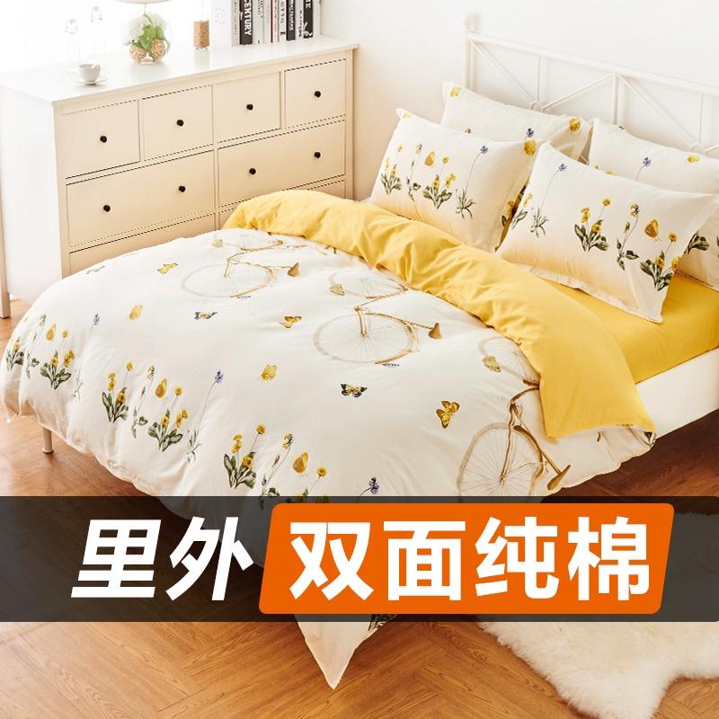 被套单件纯棉被罩学生宿舍斜纹棉布2米×2.3双人1米5少女100%全棉