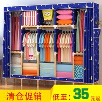 简易衣柜简约现代经济型组装塑料布衣橱卧室省空间宿舍仿实木柜子