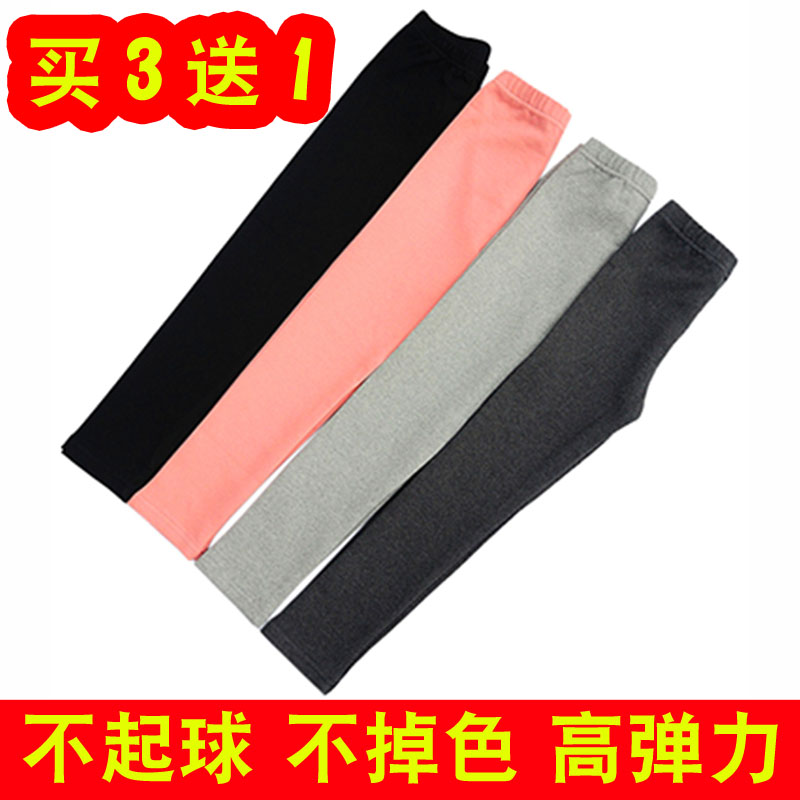 Girls Leggings spring childrens spring and autumn medium thick girls trousers black and white girls trousers