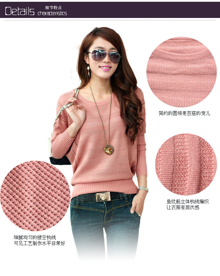 Nm-007 spring and autumn new hollow out loose large coat thin solid color bat sweater sweater womens wear