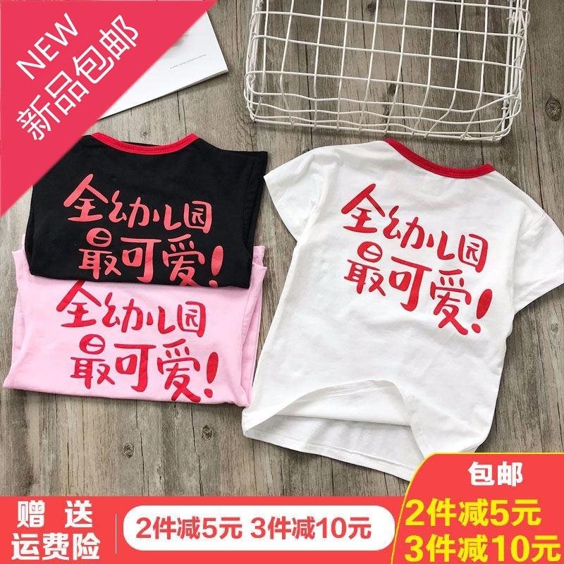 新品儿童短袖体恤2018新款男女童全幼儿园最可爱t恤宝宝半袖上衣