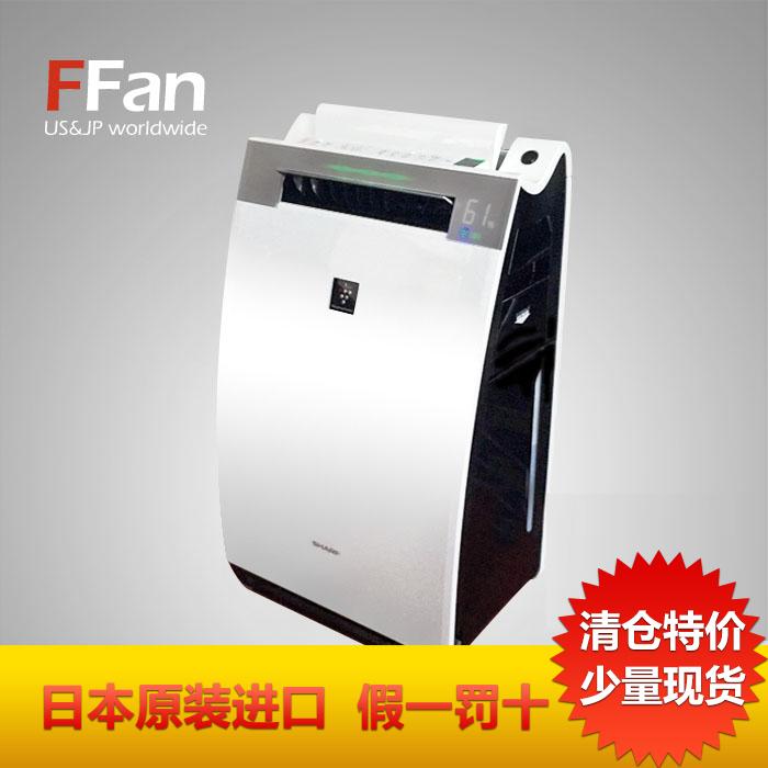[范范游戏本空气净化,氧吧]夏普空气加湿净化器KI-GX75 F月销量0件仅售2200元