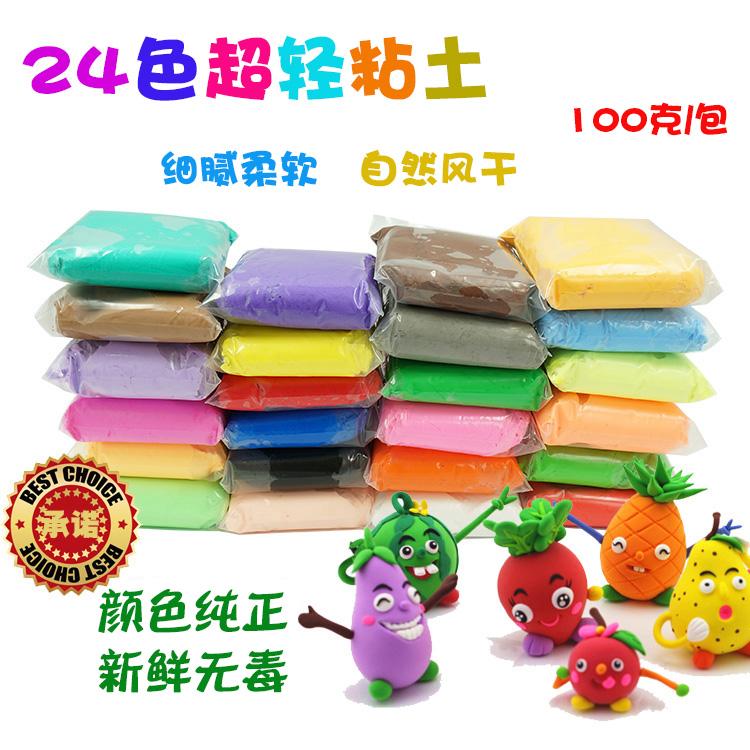 儿童100克单色24色散装超级粘土太空轻泥玩具黏土手办用彩泥无毒