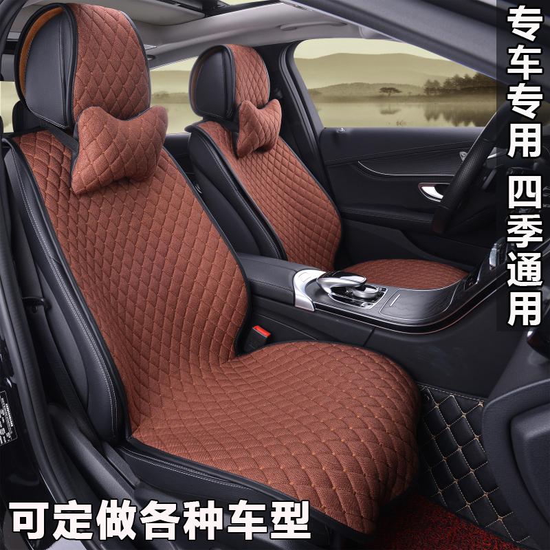 亚麻汽车坐垫四季通用防滑耐磨免绑半包布艺座套定制专车专用座垫