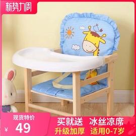 宝宝餐椅子实木儿童吃饭桌椅婴儿餐桌座椅小板凳家用bb木质便携式图片