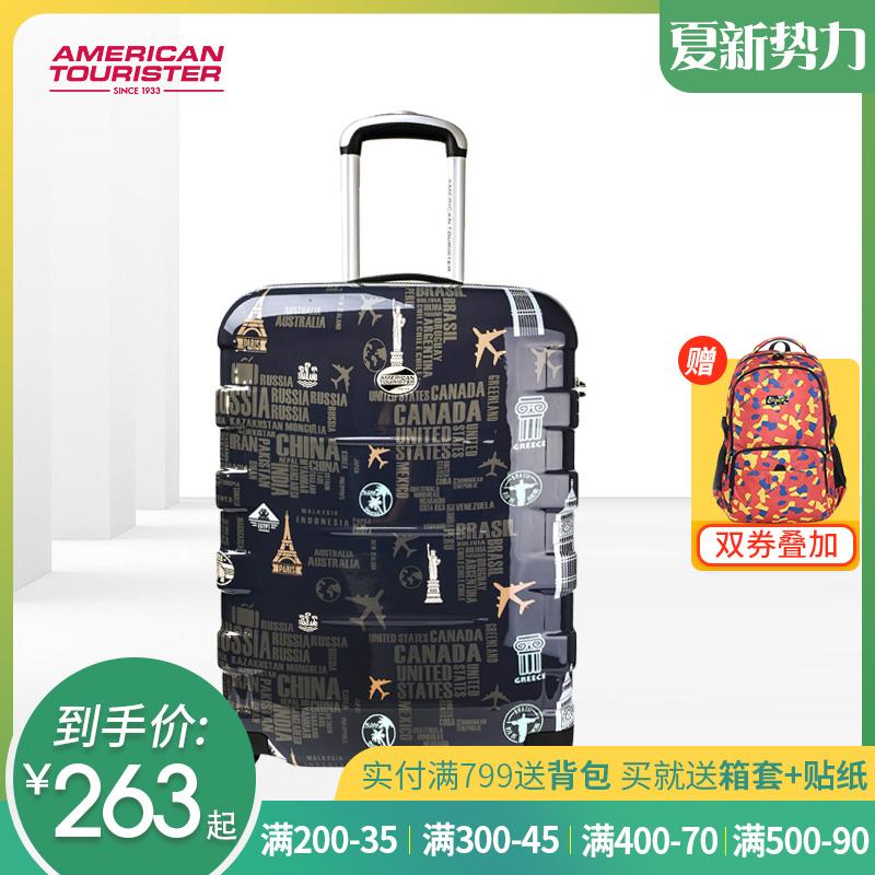 美旅拉杆箱20Q万向轮21寸行李箱25寸旅行箱29寸硬箱PC旅游ABS箱子图片