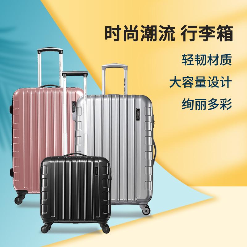 美旅拉杆箱25Q万向轮ABS18寸机长箱22寸登机箱26寸PC托运行李箱包