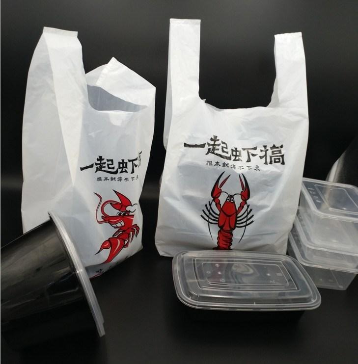 小龙虾快餐外卖打包袋大闸蟹背心袋堕落小龙虾手提袋包装袋可定制