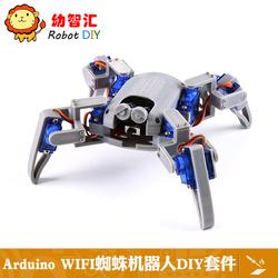 四足蜘蛛机器人 创客教育 电子DIY套件  舵机仿生蜘蛛 WIFI控制