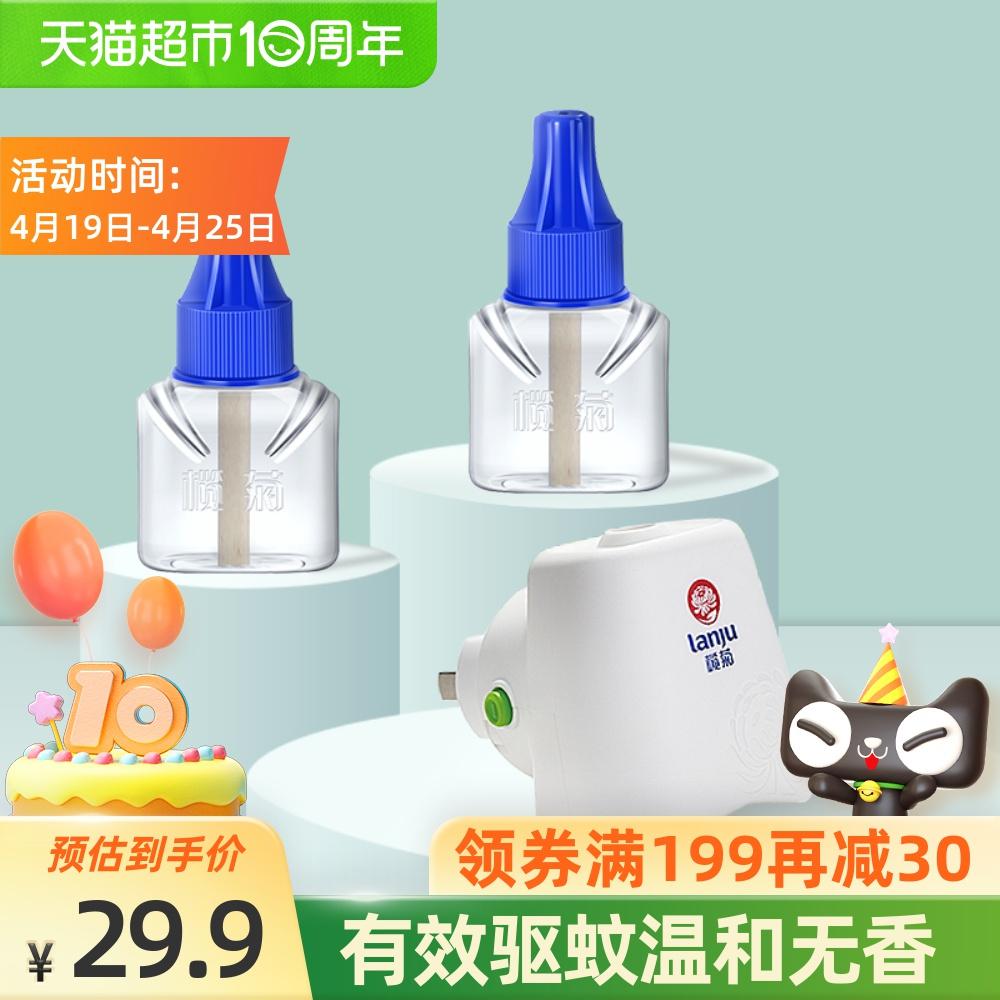 榄菊33ml*2瓶1器100晚电热蚊香液