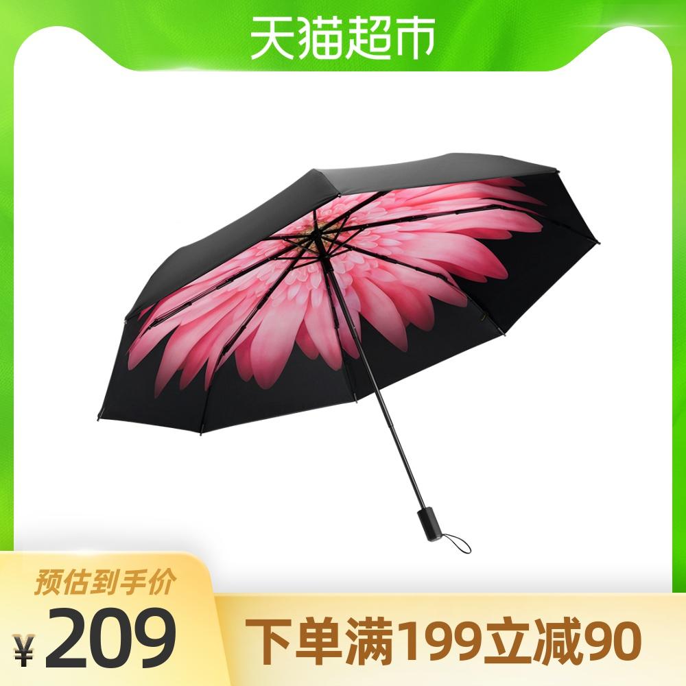 蕉下经典爆款双层太阳伞遮阳小黑伞防晒防紫外线UPF50+女晴雨两用