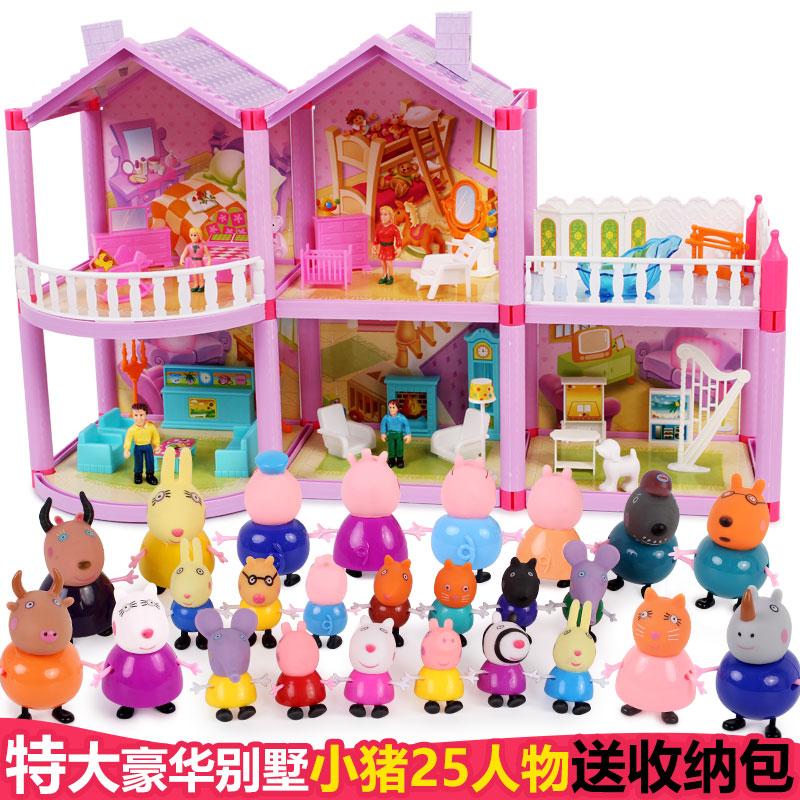 过家家玩具