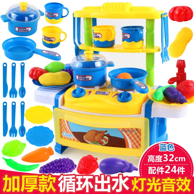 迷你厨房儿童过家家套装真煮饭玩具满74.50元可用44.7元优惠券