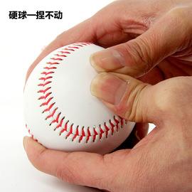 比赛训练棒球 9号硬式软式实心投掷练习球 小孩学生成人打击用球图片