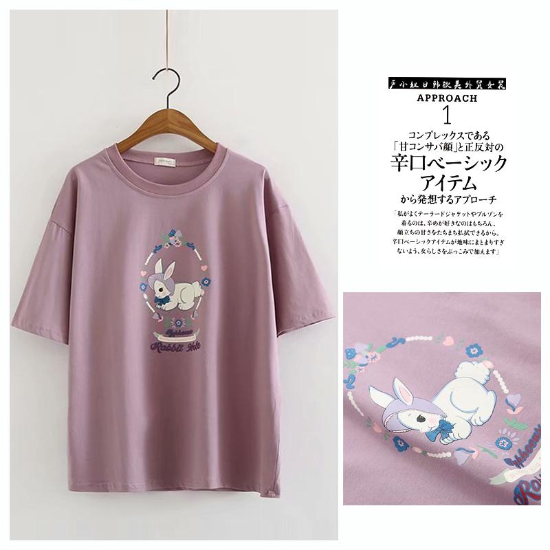 欧美外贸尾单清仓白菜价女装大牌尾货出口夏季新紫色印花T恤上衣