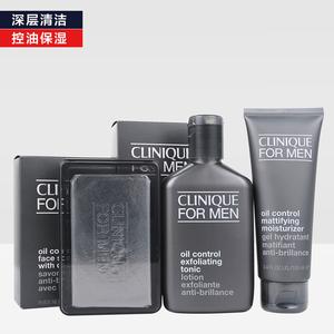 领10元券购买倩碧男士三部曲套装 加强型 控油保湿洁面皂洗脸皂水乳护肤化妆品