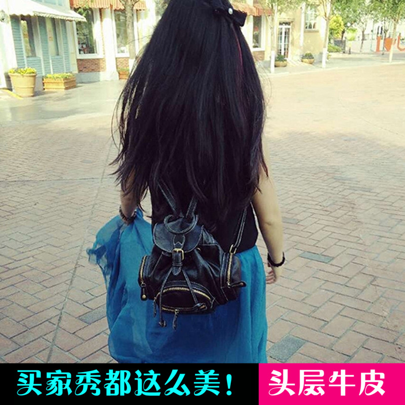 韩版双肩包女学生可爱时尚头层牛皮包包旅游真皮迷你小背包潮流