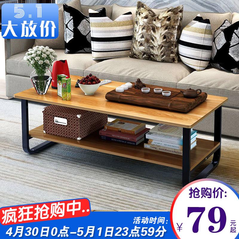 Кофейный столик простой современный многофункциональный короткая стол легко творческий мебель чай тайвань небольшой квартира сочетание обеденный стол гостиная чайный стол
