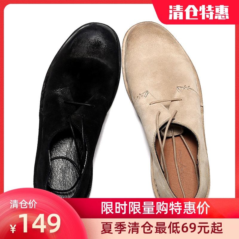 2021春季休闲男鞋潮流时尚沙漠鞋复古英伦风低帮鞋Desert