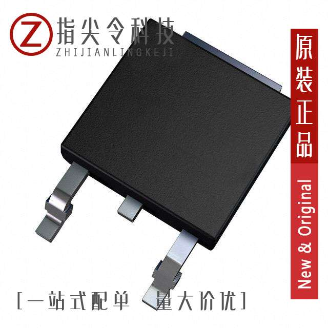 C3D08065E〖DIODE SCHOTTKY 650V 25.5A TO252〗,可领取元淘宝优惠券