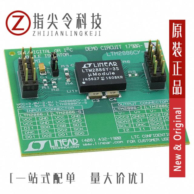 DC1790A-A [DEMO BOARD FOR LTM2886-3S]