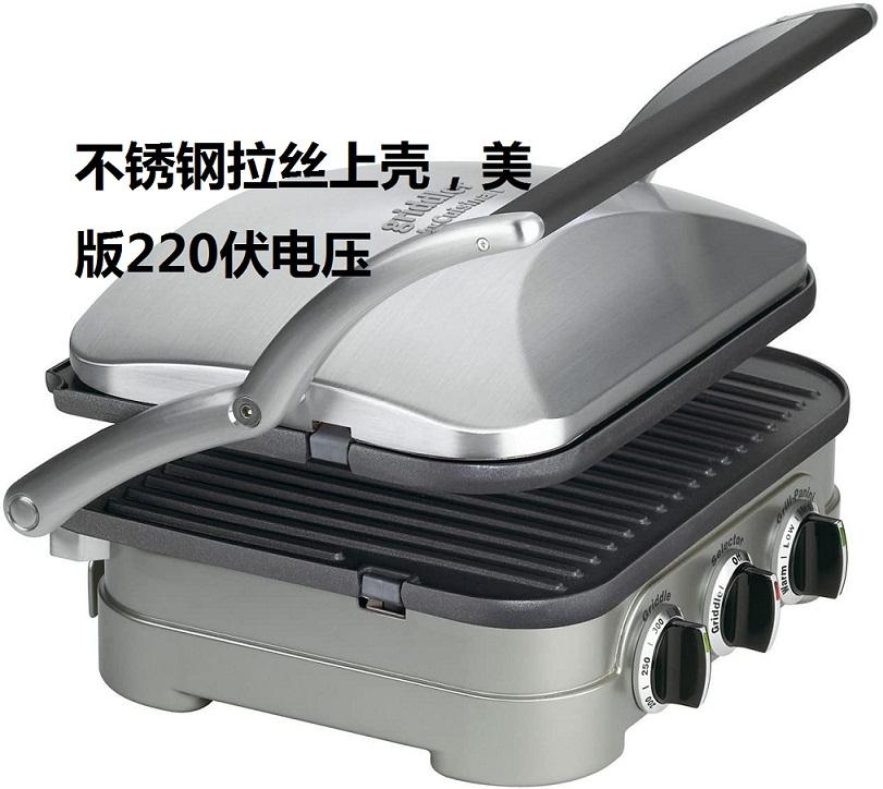 美膳雅無煙電気オーブンのメーカーが電気もちをつけてステーキステーキマシンCUSINAR焼きサンドイッチの朝食機を作っています。