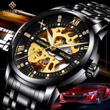 Automatic Swiss hollow out men's watch automatic mechanical watch fashion waterproof men's Watch